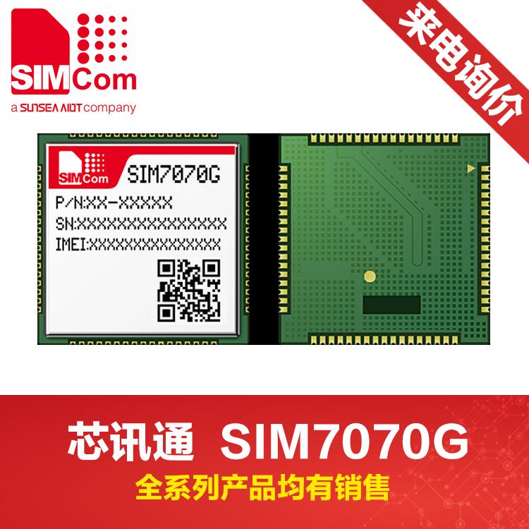 sim7070G CAT-M&NB-IoT Module